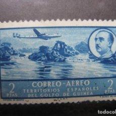 Sellos: ++GUINEA ESPAÑOLA, 1951, EDIFIL 301. Lote 221660556