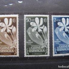 Sellos: ++GUINEA ESPAÑOLA, 1952, PRO INDIGENAS, EDIFIL 314/16. Lote 221661286