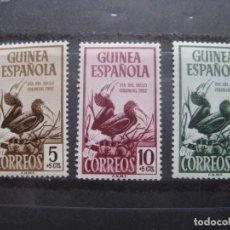 Sellos: ++GUINEA ESPAÑOLA,1952, DIA DEL SELLO, EDIFIL 318/20. Lote 221661610