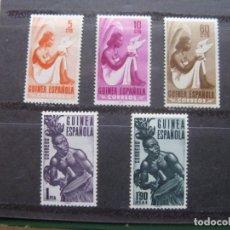 Sellos: ++GUINEA ESPAÑOLA, 1953, TIPOS INDIGENAS, EDIFIL 325/29. Lote 221662178
