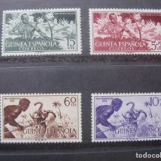 Sellos: ++GUINEA ESPAÑOLA, 1954, PRO INDIGENAS, EDIFIL 334/37. Lote 221662661