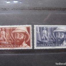 Sellos: ++GUINEA ESPAÑOLA, 1955, CENTENARIO DEL EXPLORADOR MANUEL IRADIER, EDIFIL 342/43. Lote 221663283