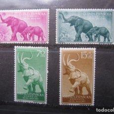 Sellos: ++GUINEA ESPAÑOLA, 1957, DIA DEL SELLO, FAUNA, EDIFIL 369/72. Lote 221665251