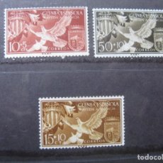 Sellos: ++GUINEA ESPAÑOLA, 1958, AYUDA A VALENCIA, EDIFIL 373/75. Lote 221665541