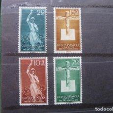 Sellos: ++GUINEA ESPAÑOLA, 1958, PRO INDIGENAS, EDIFIL 384/87. Lote 221666156