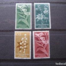 Sellos: ++GUINEA ESPAÑOLA, 1959, PRO INFANCIA, FLORA, EDIFIL 391/94. Lote 221666656