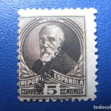 Sellos: -TANGER, 1933, SELLO HABILITADO EDIFIL 72. Lote 221756148