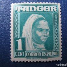 Sellos: -TANGER, 1948, EDIFIL 151. Lote 221759573