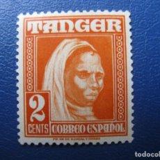 Sellos: -TANGER, 1948,EDIFIL 152. Lote 221759745