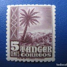 Sellos: -TANGER, 1948, EDIFIL 153. Lote 221759962