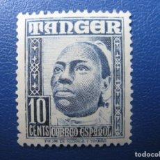 Sellos: -TANGER, 1948, EDIFIL 154. Lote 221760141