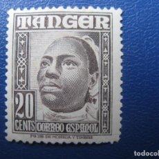 Sellos: -TANGER, 1948, EDIFIL 155. Lote 221760305