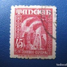 Sellos: -TANGER, 1948, EDIFIL 158. Lote 221760633