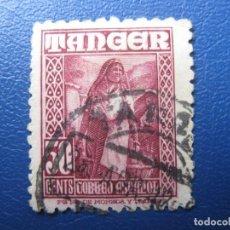 Sellos: -TANGER, 1948, EDIFIL 159. Lote 221760750