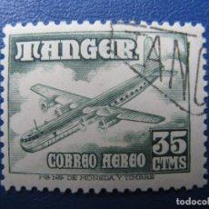 Sellos: -TANGER, 1948, AVIONES, EDIFIL 168. Lote 221761385