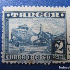 Sellos: -TANGER, 1948, AVIONES, EDIFIL 170. Lote 221761542