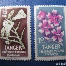 Sellos: -TANGER, 2 SELLOS HUERFANOS DEL TELEGRAFO ESPAÑOL. Lote 221762332