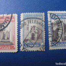 Sellos: -TANGER, 3 SELLOS USADOS HUERFANOS DE TELEGRAFOS DE ESPAÑA. Lote 221762567