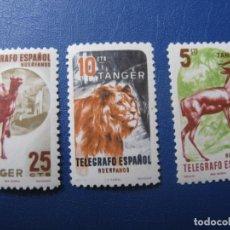Sellos: -TANGER, 3 SELLOS HUERFANOS DEL TELEGRAFO ESPAÑOL. Lote 221762781