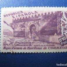 Sellos: -TANGER, HORGAR ESCUELA DE HUERFANOS DE CORREOS. Lote 221763202