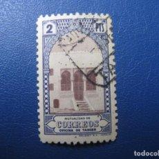 Sellos: -TANGER, MUTUALIDAD DE CORREOS, OFICINA DE TANGER. Lote 221763532
