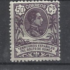 Sellos: ALFONSO XIII GUINEA 1909 EDIFIL 68 NUEVO* VALOR 2018 CATALOGO 0.70 EUROS. Lote 221809753
