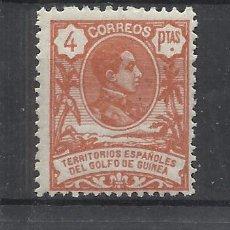 Sellos: ALFONSO XIII GUINEA 1909 EDIFIL 70 NUEVO* VALOR 2018 CATALOGO 4.- EUROS. Lote 221809916