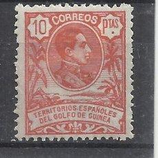 Sellos: ALFONSO XIII GUINEA 1909 EDIFIL 71 NUEVO* VALOR 2018 CATALOGO 4.- EUROS. Lote 221810057