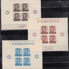 Sellos: MARRUECOS BENEFICENCIA 1938 HB B4 A B6 NUEVOS CON GOMA ORIGINAL Y INAPRECIABLE SEÑAL DE FIJASELLOS. Lote 221816437