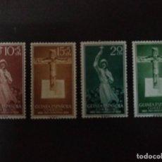 Sellos: GUINEA ESPAÑOLA 1958 - EDIFIL NRO. 384-87 -. Lote 221844318