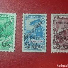 Sellos: LOTE 3 SELLOS BENEFICENCIA CABO JUBY AÑO 1941 NUEVOS. Lote 221963091