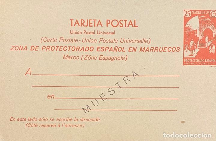MARRUECOS, ENTERO POSTAL EP21M (Sellos - España - Colonias Españolas y Dependencias - África - Marruecos)