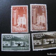 Sellos: ++IFNI, 1960, DIA DEL SELLO, EDIFIL 172/75. Lote 222010261