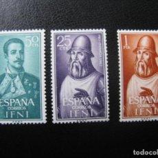 Sellos: ++IFNI, 1962, PRO INFANCIA, EDIFIL 187/89. Lote 222011378