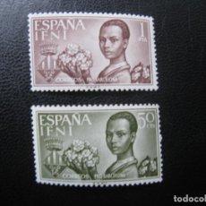 Sellos: ++IFNI, 1963, AYUDA A BARCELONA, EDIFIL 198/99. Lote 222012361