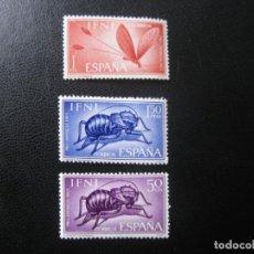 Sellos: ++IFNI, 1965, PRO INFANCIA, INSECTOS, EDIFIL 212/14. Lote 222013725