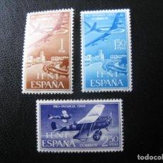 Sellos: ++IFNI, PRO INFANCIA, AVIACIÓN, EDIFIL 218/20. Lote 222014160