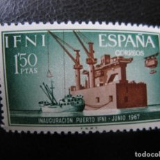 Sellos: ++IFNI, 1967, INSTALACIONES PORTUARIAS, EDIFIL 229. Lote 222014775