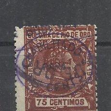 Sellos: ALFONSO XIII RIO DE ORO 1908 EDIFIL 39 USADO VALOR 2018 CATALOGO 20.- EUROS. Lote 222047437