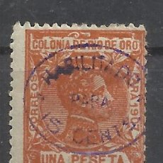 Sellos: ALFONSO XIII RIO DE ORO 1908 EDIFIL 40 NUEVO* VALOR 2018 CATALOGO 58.- EUROS. Lote 222047771
