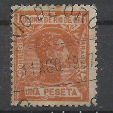 Sellos: ALFONSO XIII RIO DE ORO 1907 EDIFIL 28 USADO VALOR 2018 CATALOGO 10.- EUROS. Lote 222048098