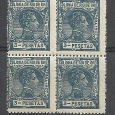 Sellos: ALFONSO XIII RIO DE ORO 1907 EDIFIL 30 NUEVO** VALOR 2018 CATALOGO 52.- EUROS. Lote 222048417