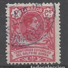 Sellos: ALFONSO XIII GUINEA ECUATORIAL 1909 EDIFIL 60 USADO VALOR 2018 CATALOGO 0.30 EUROS. Lote 222048707