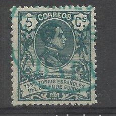 Sellos: ALFONSO XIII GUINEA ECUATORIAL 1909 EDIFIL 61 USADO VALOR 2018 CATALOGO 0.30 EUROS. Lote 222094902