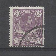 Sellos: ALFONSO XIII GUINEA ECUATORIAL 1909 EDIFIL 59-63-64 USADO VALOR 2018 CATALOGO 1.10 EUROS. Lote 222095001
