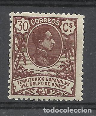 ALFONSO XIII GUINEA ECUATORIAL 1909 EDIFIL 66 NUEVO* VALOR 2018 CATALOGO 1.20 EUROS (Sellos - España - Colonias Españolas y Dependencias - África - Guinea)