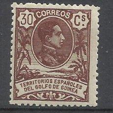 Sellos: ALFONSO XIII GUINEA ECUATORIAL 1909 EDIFIL 66 NUEVO* VALOR 2018 CATALOGO 1.20 EUROS. Lote 222095060