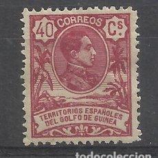 Sellos: ALFONSO XIII GUINEA ECUATORIAL 1909 EDIFIL 67 NUEVO* VALOR 2018 CATALOGO 0.70 EUROS. Lote 222095082