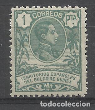 ALFONSO XIII GUINEA ECUATORIAL 1909 EDIFIL 69 NUEVO* VALOR 2018 CATALOGO 18.- EUROS (Sellos - España - Colonias Españolas y Dependencias - África - Guinea)