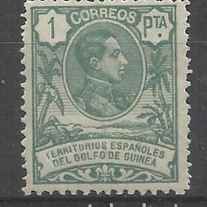 Sellos: ALFONSO XIII GUINEA ECUATORIAL 1909 EDIFIL 69 NUEVO* VALOR 2018 CATALOGO 18.- EUROS. Lote 222095133